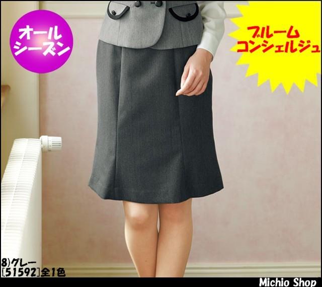 事務服 制服 en joie(アンジョア) マーメイドスカート(55cm丈) 51592