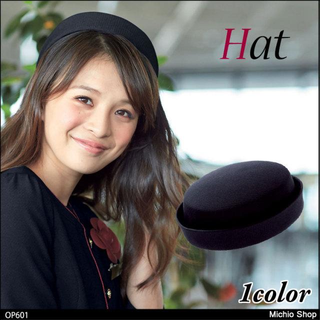 事務服 制服 en joie アンジョア 帽子 OP601