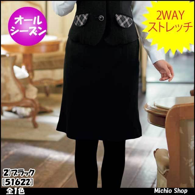 事務服 制服 en joie(アンジョア) マーメイドスカート(55cm丈) 51622
