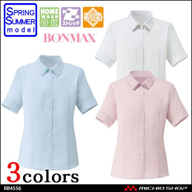 事務服 制服 BONMAX ボンマックス 半袖ブラウス RB4556 2018年春夏新作