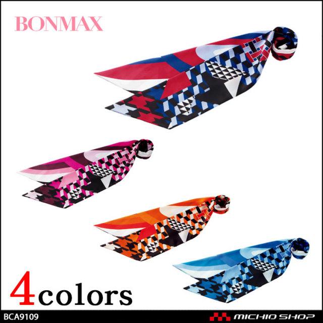 事務服 制服 BONMAX ボンマックス スカーフ BCA9109