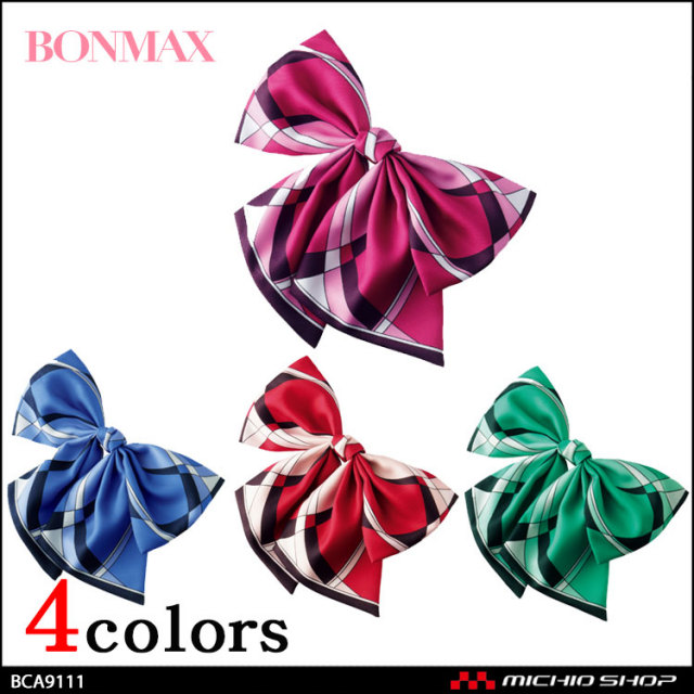 事務服 制服 BONMAX ボンマックス スカーフブローチ BCA9111