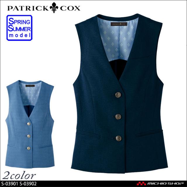 パトリックコックス×セロリー ベスト 春夏 S-03901 S-03902 PATRICK COX