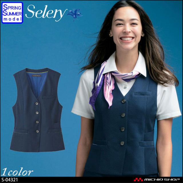 事務服 制服 パトリックコックス×セロリー PATORICK COX selery ベスト S-04321