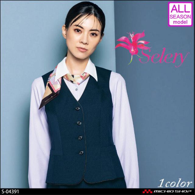 事務服 制服 パトリックコックス×セロリー PATORICK COX selery ベスト S-04391