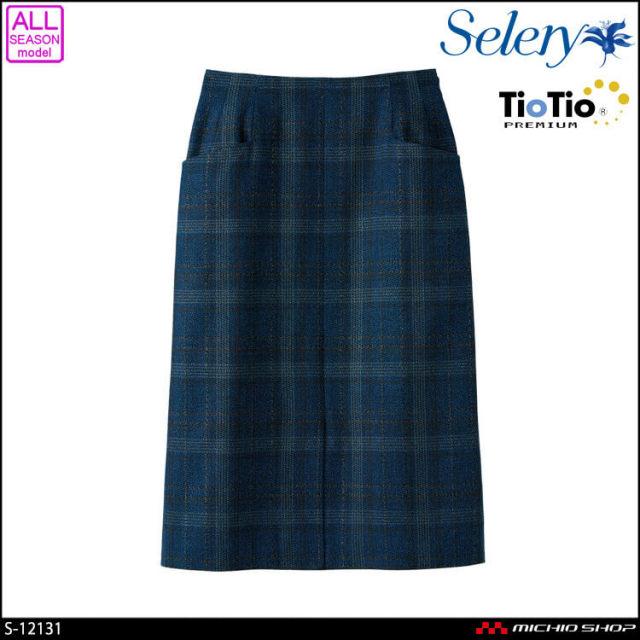 [TioTio素材]事務服 制服 セロリー selery タイトスカート S-12131 2021年秋冬新作 ノエルチェック