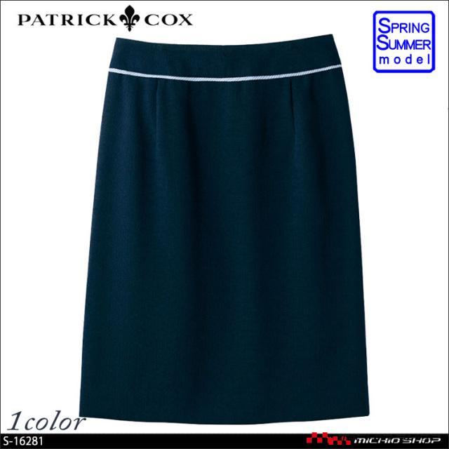 パトリックコックス×セロリー タイトスカート 春夏 S-16281 PATRICK COX