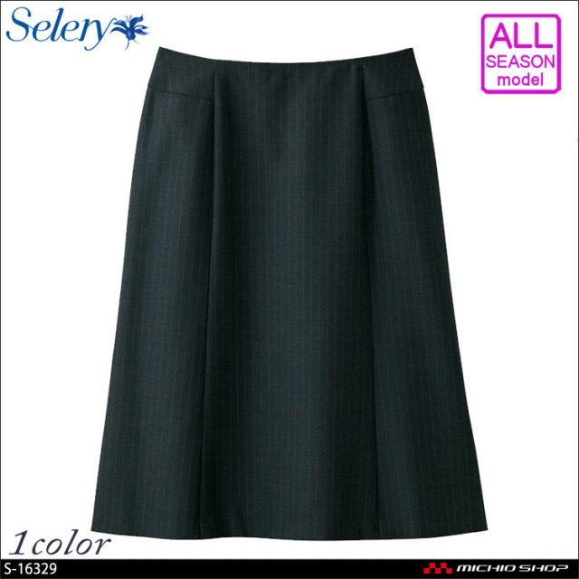 [TioTio素材]パトリックコックス×セロリー マーメイドスカート(55cm丈) S-16329 PATRICK COX