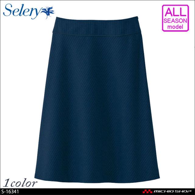 [TioTio素材]パトリックコックス×セロリー マーメイドスカート(53cm丈) 秋冬 S-16341 PATRICK COX