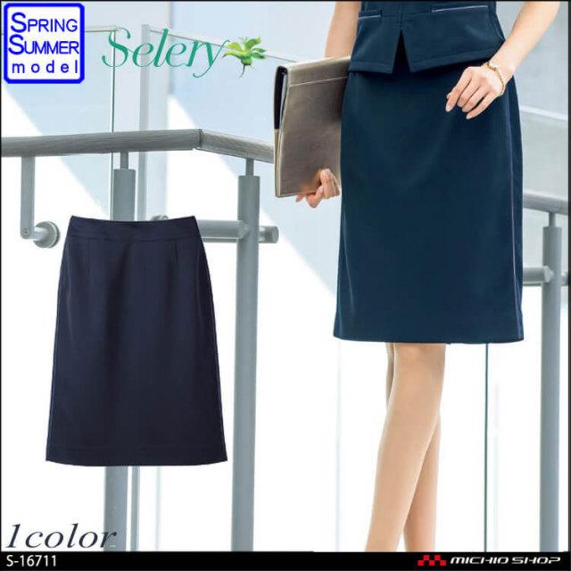 事務服 制服 パトリックコックス×セロリー PATORICK COX selery タイトスカート S-16711 2018年春夏新作