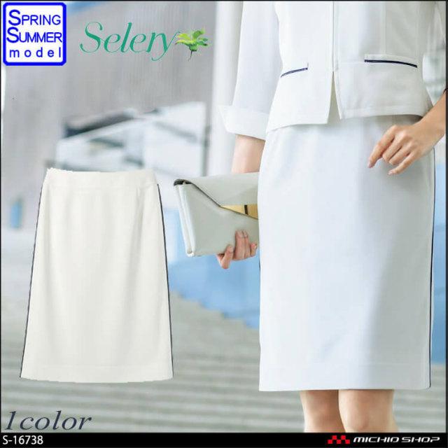 事務服 制服 パトリックコックス×セロリー PATORICK COX selery タイトスカート S-16738