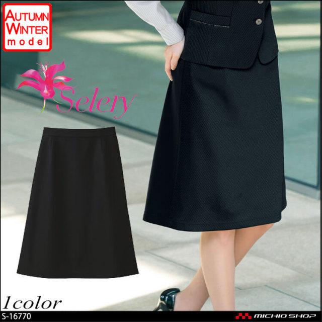 事務服 制服 パトリックコックス×セロリー PATORICK COX selery Aラインスカート S-16770 2018年秋冬新作