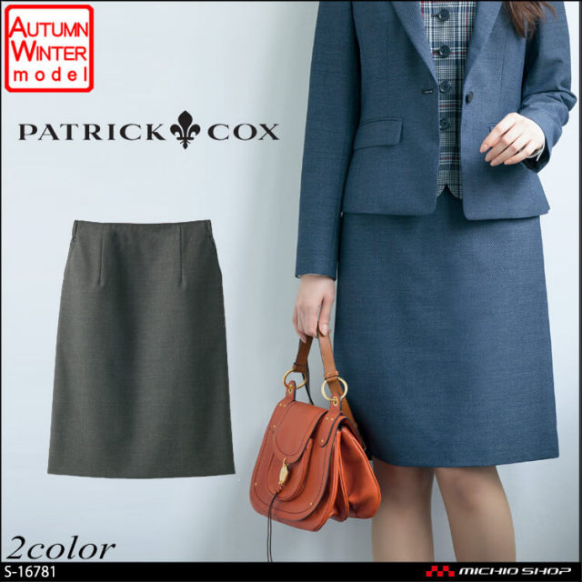 事務服 制服 パトリックコックス×セロリー PATORICK COX selery タイトスカート(56cm丈)  S-16781 S-16787