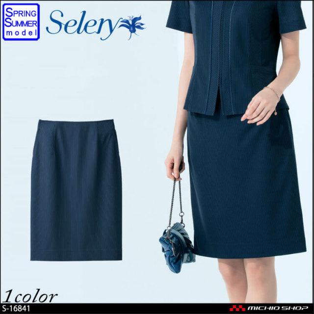 事務服 制服 パトリックコックス×セロリー PATORICK COX selery タイトスカート(56cm丈) S-16841 2019年春夏新作