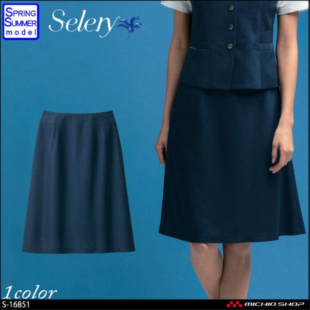 事務服 制服 パトリックコックス×セロリー PATORICK COX selery Aラインスカート(57cm丈) S-16851 2019年春夏新作