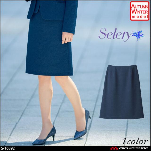 事務服 制服 パトリックコックス×セロリー PATORICK COX selery Aラインスカート(57cm丈) S-16892 2019年秋冬新作