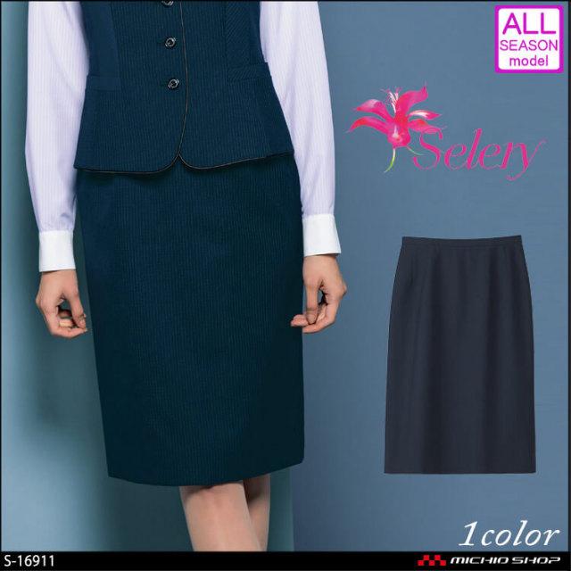 事務服 制服 パトリックコックス×セロリー PATORICK COX selery タイトスカート(57cm丈) S-16911