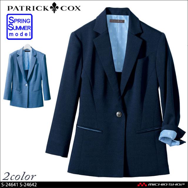 パトリックコックス×セロリー ジャケット S-24641 S-24642 PATRICK COX