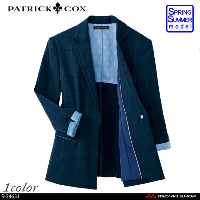 パトリックコックス×セロリー ジャケット S-24651 PATRICK COX