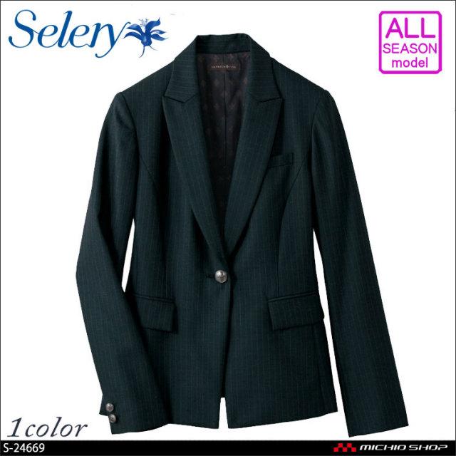 パトリックコックス×セロリー ジャケット S-24669 PATRICK COX