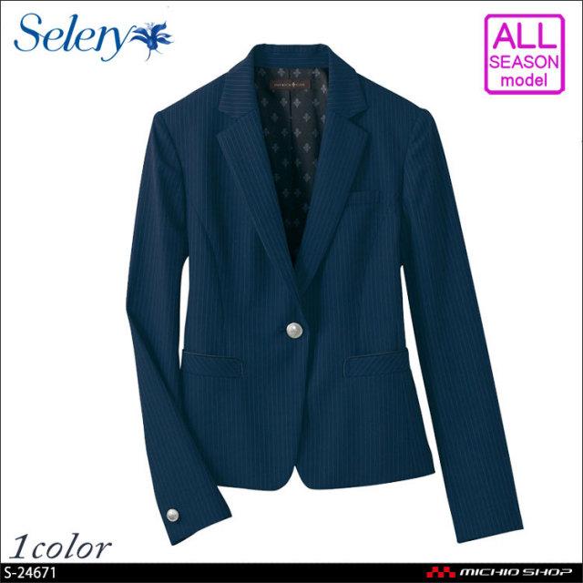 パトリックコックス×セロリー ジャケット 秋冬 S-24671 PATRICK COX