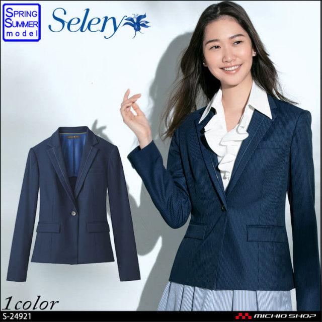 事務服 制服 パトリックコックス×セロリー PATORICK COX selery ジャケット S-24921