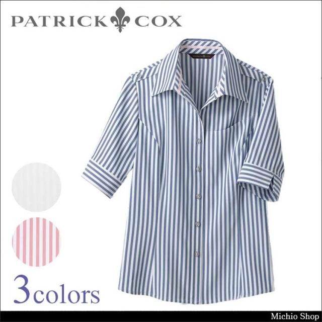 パトリックコックス×セロリー 半袖ブラウス S-36821 S-36826 S-36828 PATRICK COX