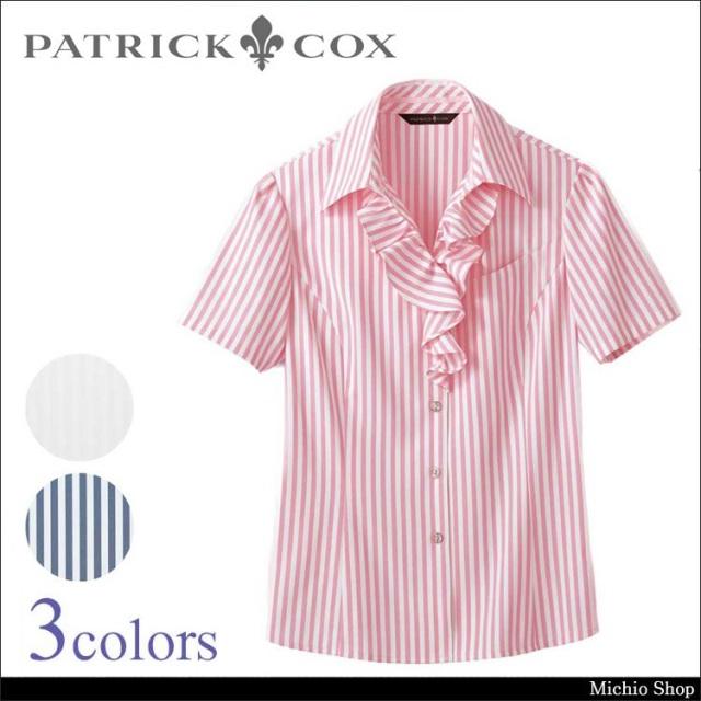 パトリックコックス×セロリー 半袖ブラウス S-36831 S-36836 S-36838 PATRICK COX