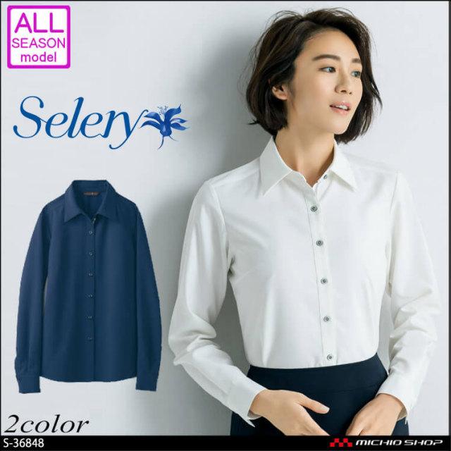 パトリックコックス×セロリー ブラウス S-36848 PATORICK COX