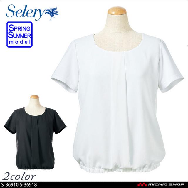 セロリー selery カットソー S-36910 S-36918