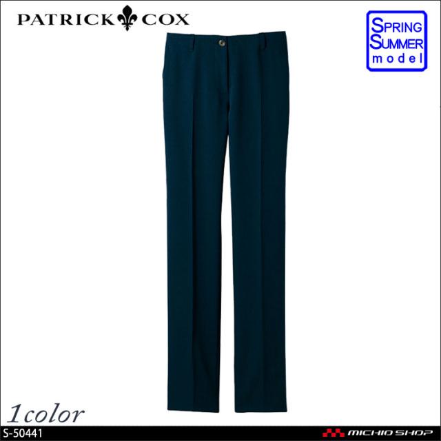 パトリックコックス×セロリー パンツ 春夏 S-50441 PATRICK COX