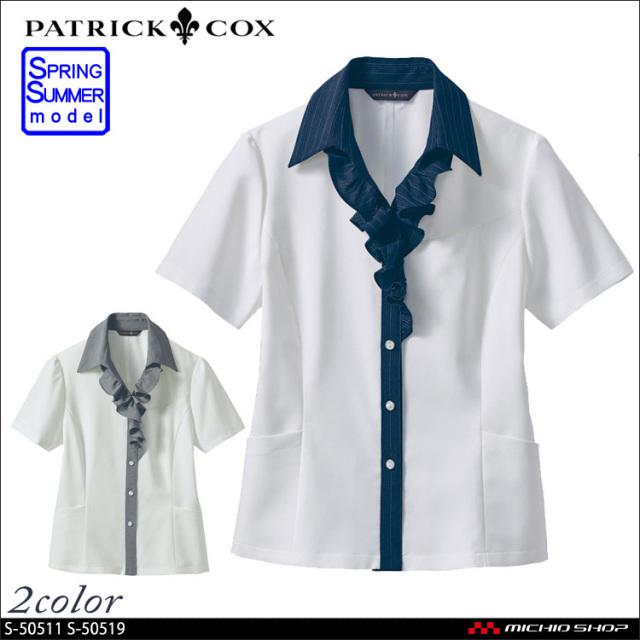 パトリックコックス×セロリー オーバーブラウス S-50511 S-50519 PATORICK COX