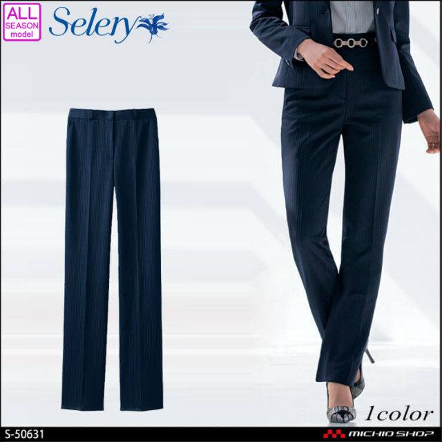 事務服 selery セロリー×パトリックコックス パンツ S-50631 PATRICK COX