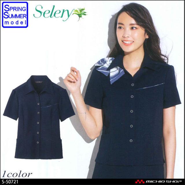 事務服 制服 パトリックコックス×セロリー PATORICK COX selery オーバーブラウス S-50721