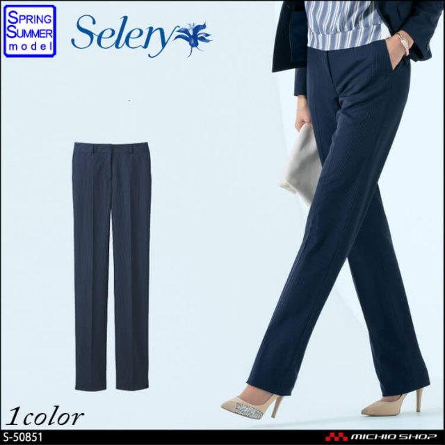 事務服 制服 パトリックコックス×セロリー PATORICK COX selery パンツ S-50851 2019年春夏新作