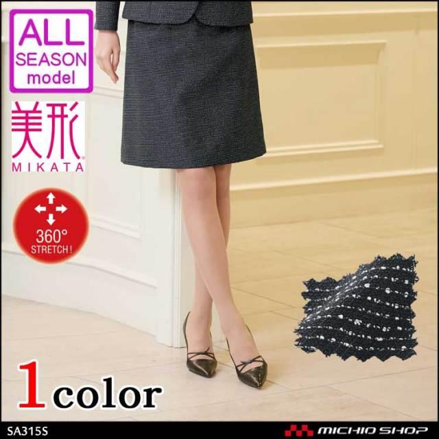 【受注生産】事務服 制服 SELECT STAGE 神馬本店 美形Aラインスカート SA315s