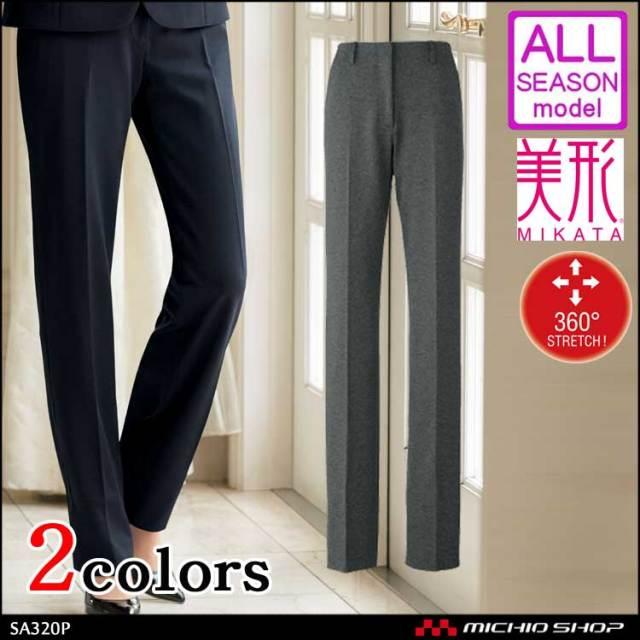 事務服 制服 SELECT STAGE 神馬本店 美形パンツ SA320P