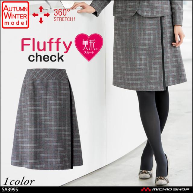 事務服 制服 セレクトステージ 神馬本店 美形 フレアプリーツスカート SA399S