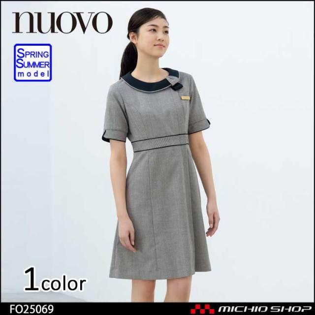 ユニフォ―ム 制服 FOLK フォーク nuovo ヌーボ ワンピース FO25069 2019年春夏新作