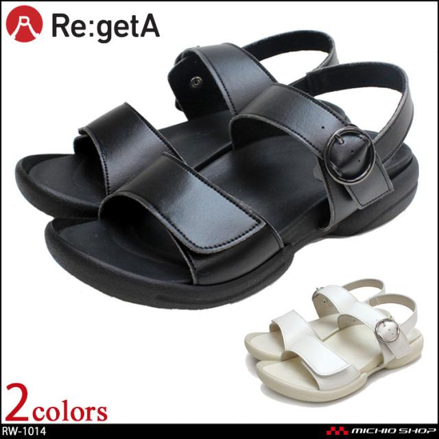 靴 シューズ 医療 事務 ディーフェイズ Re:getA Work リゲッタ・ワーク グミサンダル RW-1014 レディース