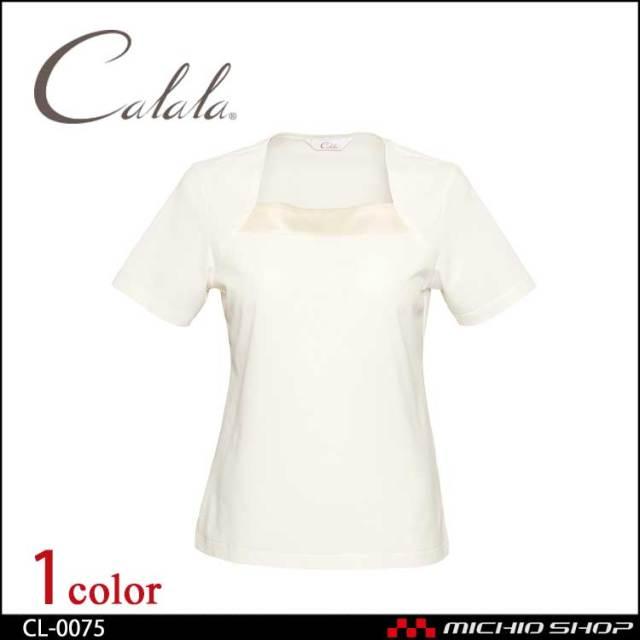 制服 Calala キャララ エステユニフォ―ム クリニック カットソー CL-0075