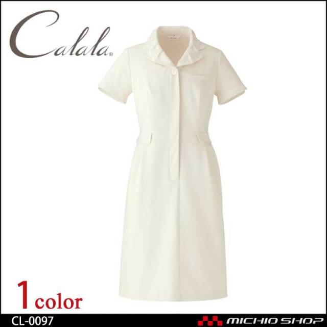 制服 Calala キャララ エステユニフォ―ム クリニック ワンピース CL-0097