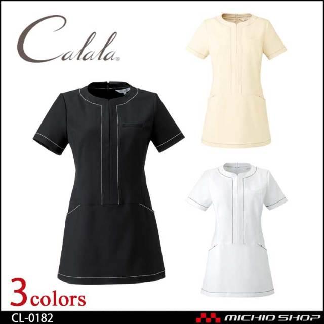 制服 Calala キャララ エステユニフォ―ム クリニック チュニック CL-0182
