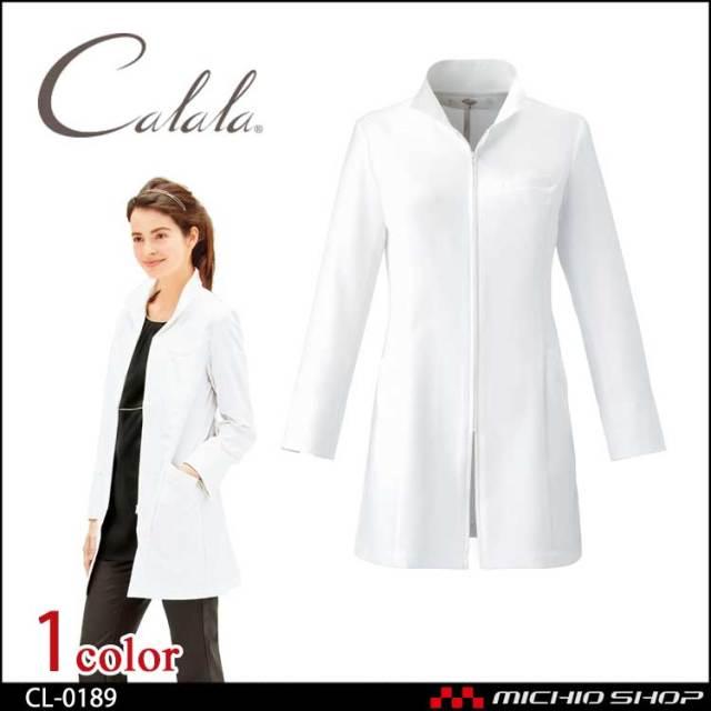 制服 Calala キャララ エステユニフォ―ム クリニック コート CL-0189