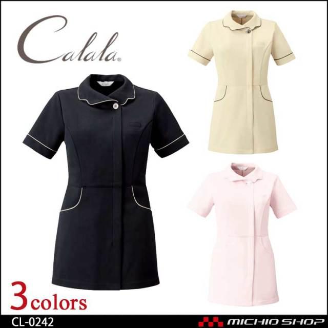 制服 Calala キャララ エステユニフォ―ム クリニック チュニック CL-0242