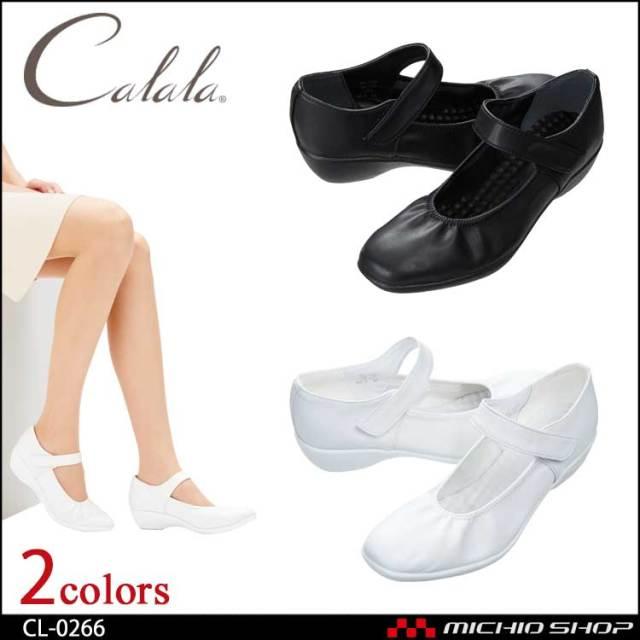 制服 Calala キャララ エステユニフォ―ム クリニック パンプス CL-0266
