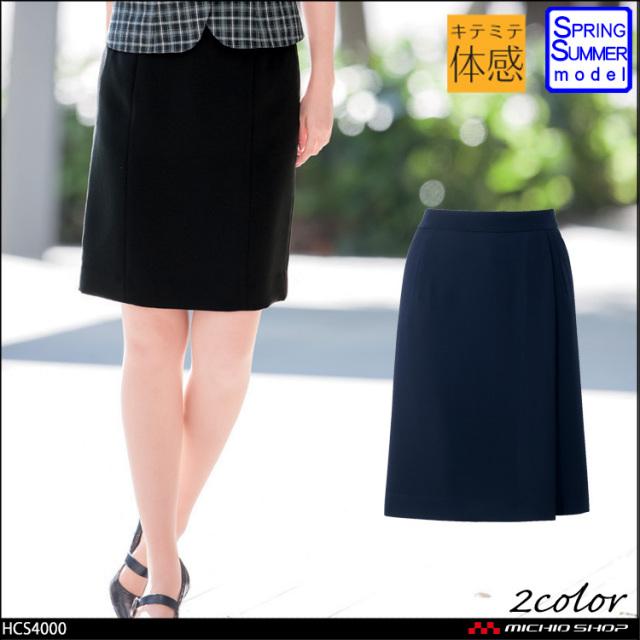 事務服 制服 pieds ピエ aitoz キテミテ体感スカート(54cm丈)HCS4000