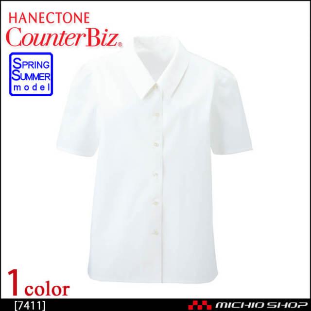 事務服 制服 ハネクトーン 半袖ブラウス 7411