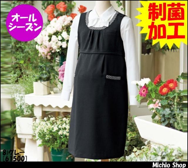 事務服 制服 en joie(アンジョア) マタニティドレス 61500