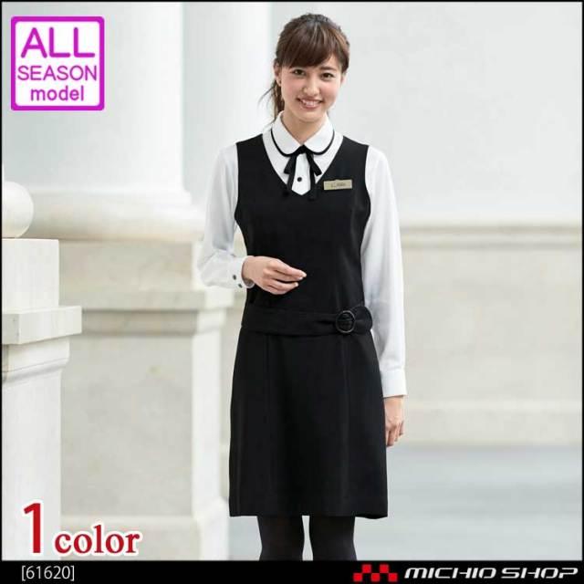 事務服 制服 en joie(アンジョア) ジャンパースカート 61620